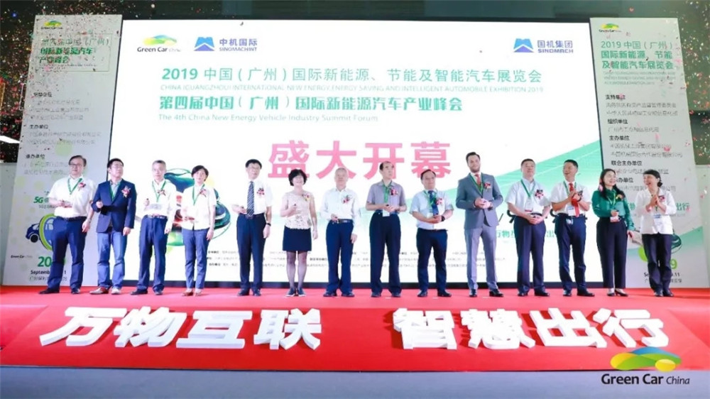 CALB Shows up at Guangzhou New Energy Intelligent Motor Show, witnessing the scientific and technological forces in the future