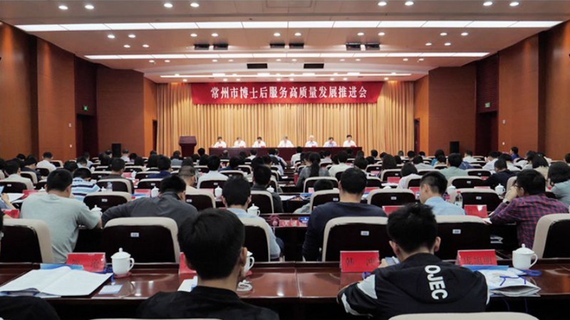 "CALB Was Successfully Identified as ""Changzhou Post-doctoral Innovation Practice Base"""