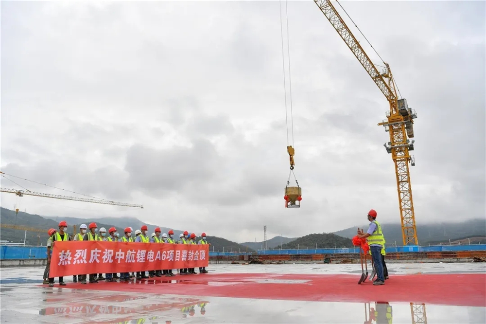 Witness·New journey│CALB A6 Project Topping-out Ceremony and 2020 Key Supplier Seminar are Held in Xiamen
